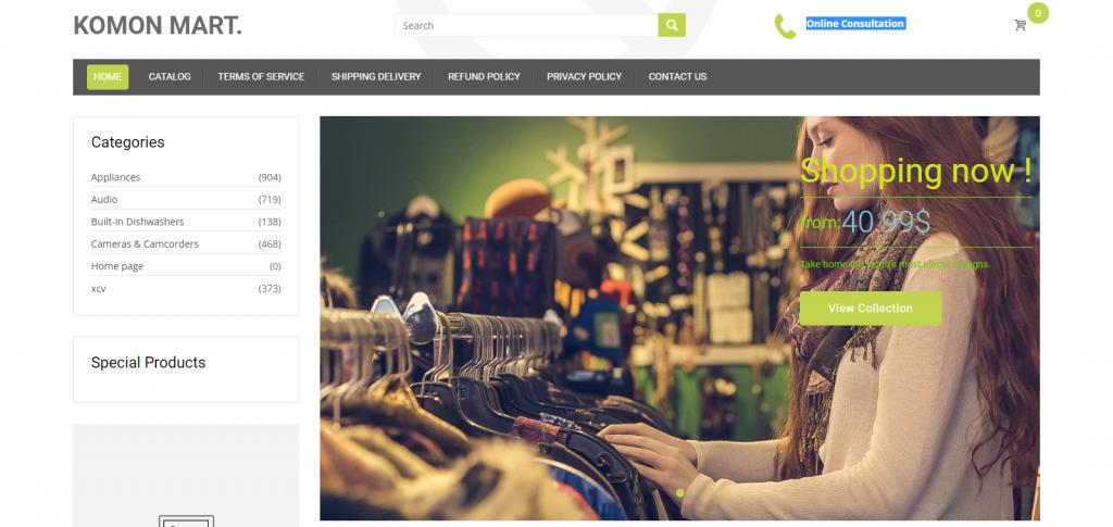 Komon Mart Homepage Image