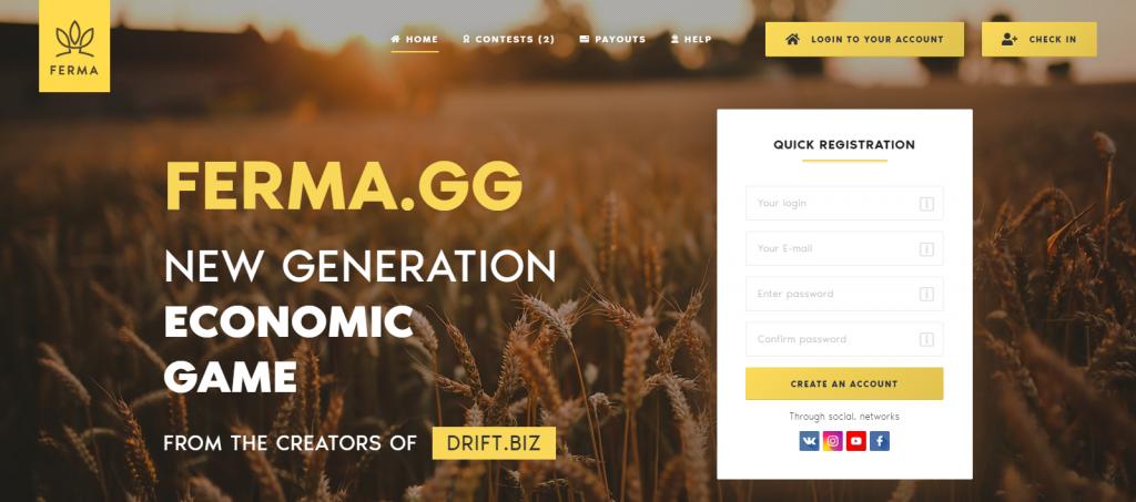 Ferma Homepage Image